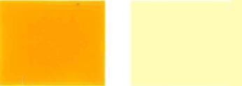 Pigmento-flava-191-Koloro